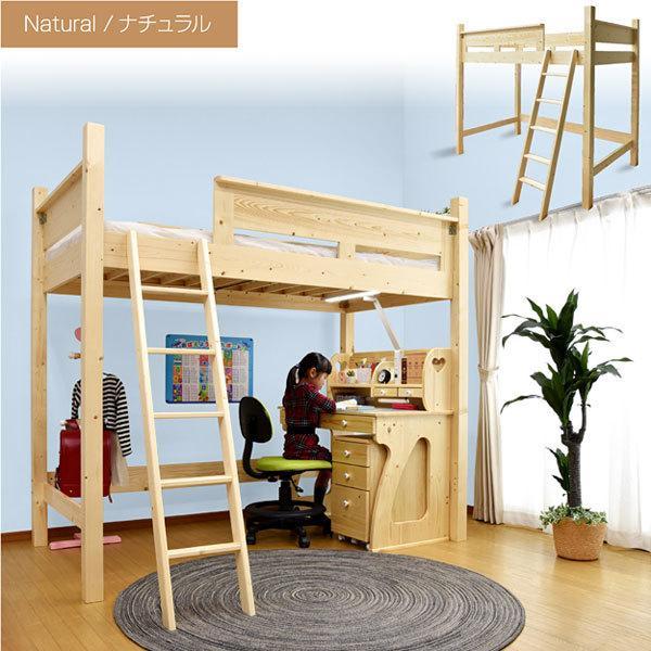 ロフトベッド 耐荷重500kg ハイタイプ 子供 子供部屋 大人用 頑丈 階段 木製 シングル おしゃれ すのこベッド コロン(フレームのみ) mote-kagu 10