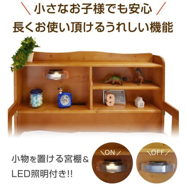 耐荷重500kg 耐震 二段ベッド 2段ベッド 宮付き ファイン コンセント・LED照明付 (本体のみ)-ART 訳あり 激安 寮 下宿 社員 社宅 子供部屋木製安全すのこ|mote-kagu|10