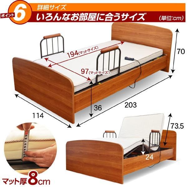 レビューで1年補償 電動ベッド 介護ベッド 電動1モーターベッド ケア1-ART   敬老の日 プレゼント おすすめ|mote-kagu|08