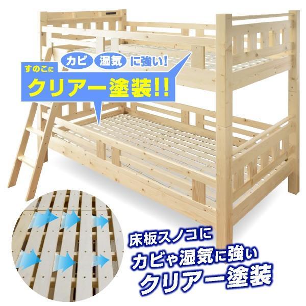 パームマット2枚付 耐荷重500kg 二段ベッド 2段ベッド 宮付き コンセント付き 大臣3-ART 木製 ウッド コンセント付き  耐震 コンパクト 人気 シンプル 大人|mote-kagu|12