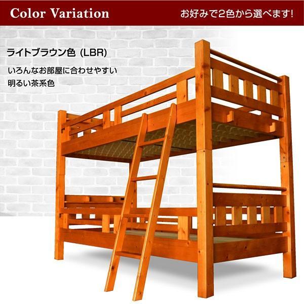 パームマット2枚付 耐荷重500kg 二段ベッド 2段ベッド 宮付き コンセント付き 大臣3-ART 木製 ウッド コンセント付き  耐震 コンパクト 人気 シンプル 大人|mote-kagu|04