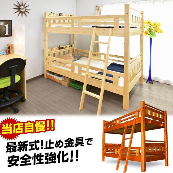 パームマット2枚付 耐荷重500kg 二段ベッド 2段ベッド 宮付き コンセント付き 大臣3-ART 木製 ウッド コンセント付き  耐震 コンパクト 人気 シンプル 大人|mote-kagu|07