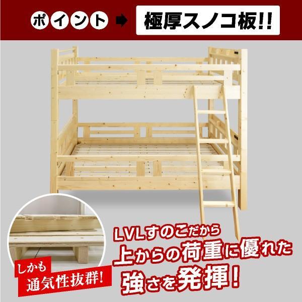 パームマット2枚付 耐荷重500kg 二段ベッド 2段ベッド 宮付き コンセント付き 大臣3-ART 木製 ウッド コンセント付き  耐震 コンパクト 人気 シンプル 大人|mote-kagu|10