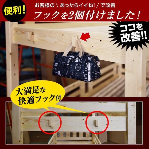耐荷重500kg 二段ベッド 2段ベッド 宮付き コンセント付き 大臣3-ART 木製 ウッド 耐震 コンパクト 人気 シンプル 大人|mote-kagu|13