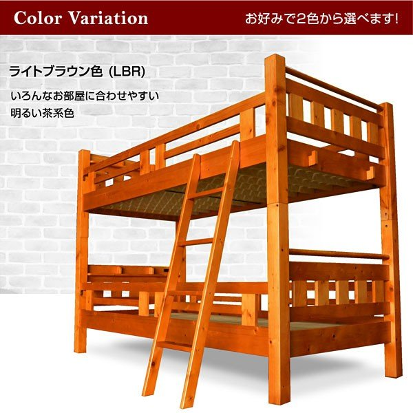 耐荷重500kg 二段ベッド 2段ベッド 宮付き コンセント付き 大臣3-ART 木製 ウッド 耐震 コンパクト 人気 シンプル 大人|mote-kagu|04