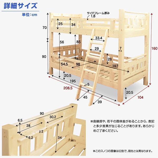 耐荷重500kg 二段ベッド 2段ベッド 宮付き コンセント付き 大臣3-ART 木製 ウッド 耐震 コンパクト 人気 シンプル 大人|mote-kagu|06