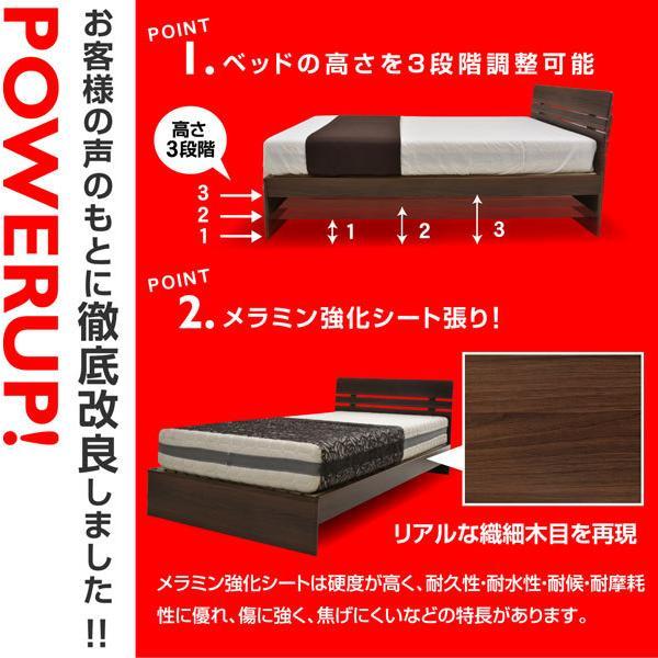 ベッド ベット シングル シングルベッド ジェリー1-ART (フレームのみ) すのこベッド ベットのみ ベッド シングル フレーム mote-kagu 03