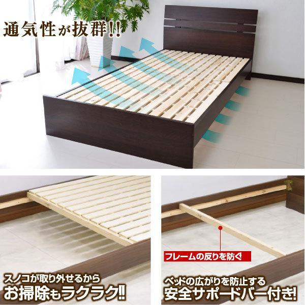 ベッド ベット シングル シングルベッド ジェリー1-ART (フレームのみ) すのこベッド ベットのみ ベッド シングル フレーム mote-kagu 04