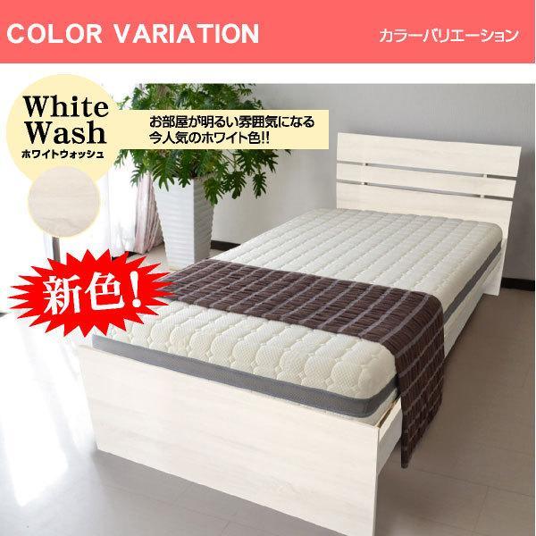 ベッド ベット シングル シングルベッド ジェリー1-ART (フレームのみ) すのこベッド ベットのみ ベッド シングル フレーム mote-kagu 05