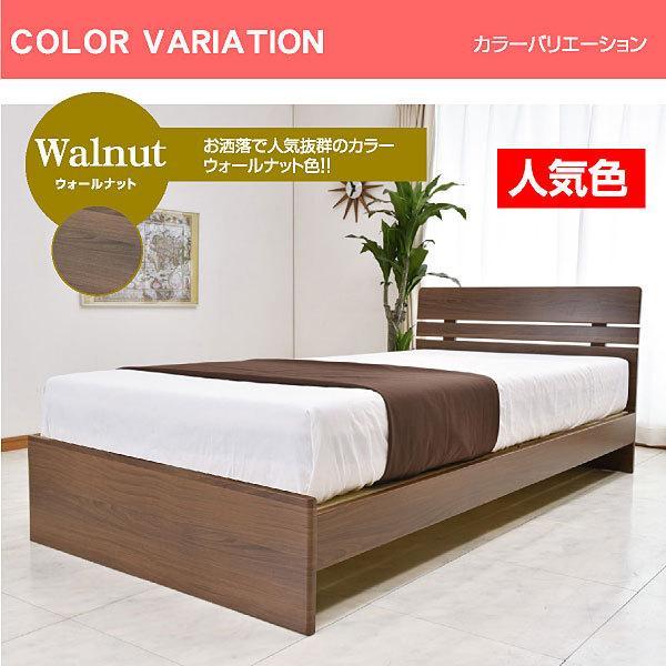 ベッド ベット シングル シングルベッド ジェリー1-ART (フレームのみ) すのこベッド ベットのみ ベッド シングル フレーム mote-kagu 06