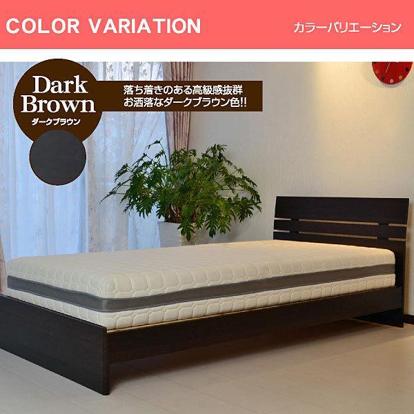 ベッド ベット シングル シングルベッド ジェリー1-ART (フレームのみ) すのこベッド ベットのみ ベッド シングル フレーム mote-kagu 07