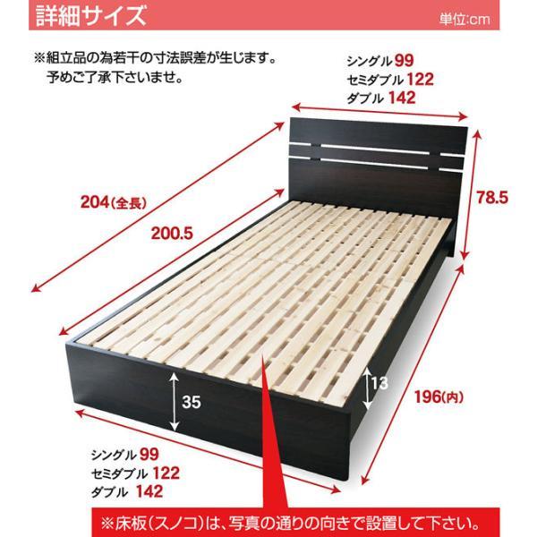 ベッド ベット シングル シングルベッド ジェリー1-ART (フレームのみ) すのこベッド ベットのみ ベッド シングル フレーム mote-kagu 08