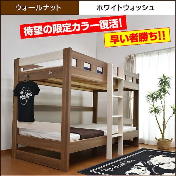 二段ベッド 2段ベッド ロータイプ2段ベッド ローシェンEX2(本体のみ)-ART 木製 ウッド|mote-kagu|03