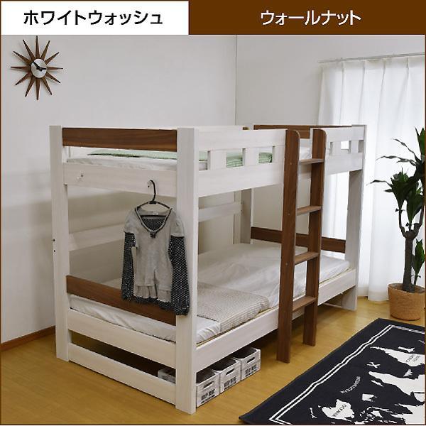 二段ベッド 2段ベッド ロータイプ2段ベッド ローシェンEX2(本体のみ)-ART 木製 ウッド|mote-kagu|04