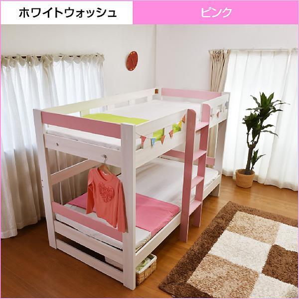 二段ベッド 2段ベッド ロータイプ2段ベッド ローシェンEX2(本体のみ)-ART 木製 ウッド|mote-kagu|05