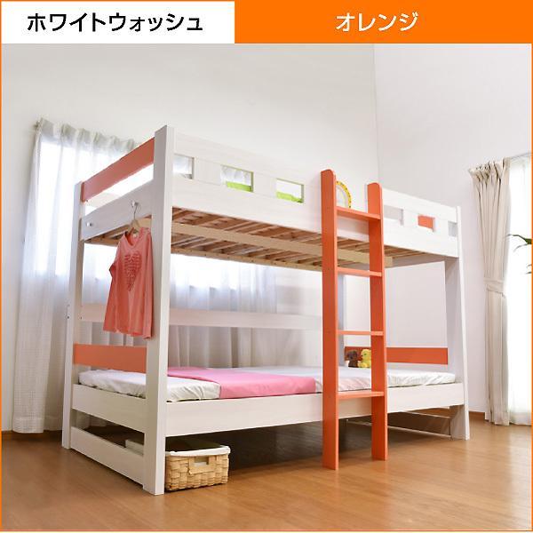 二段ベッド 2段ベッド ロータイプ2段ベッド ローシェンEX2(本体のみ)-ART 木製 ウッド|mote-kagu|07