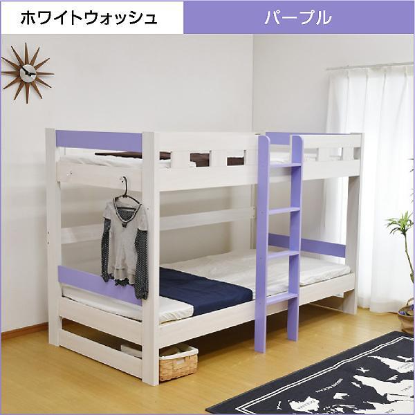 二段ベッド 2段ベッド ロータイプ2段ベッド ローシェンEX2(本体のみ)-ART 木製 ウッド|mote-kagu|08
