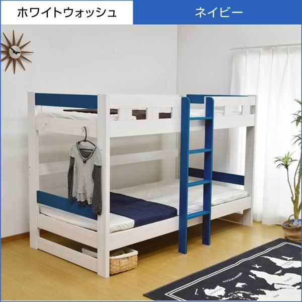 二段ベッド 2段ベッド ロータイプ2段ベッド ローシェンEX2(本体のみ)-ART 木製 ウッド|mote-kagu|09