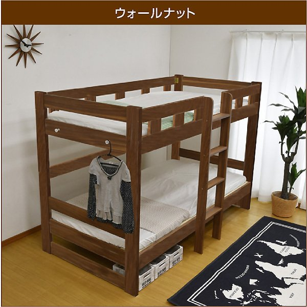 二段ベッド 2段ベッド ロータイプ2段ベッド ローシェンEX2(本体のみ)-ART 木製 ウッド|mote-kagu|10