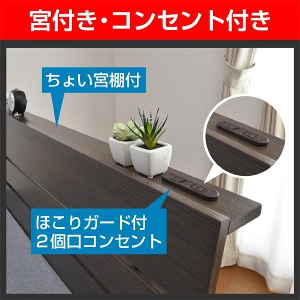 ベッド ベット セミダブル セミダブルベッド ジェリー2(宮棚・コンセント付き)-ART (フレームのみ) すのこベッド ベットのみ ベッド セミダブル フレーム mote-kagu 02