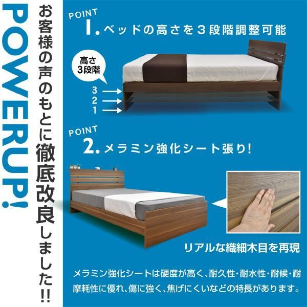 ベッド ベット セミダブル セミダブルベッド ジェリー2(宮棚・コンセント付き)-ART (フレームのみ) すのこベッド ベットのみ ベッド セミダブル フレーム mote-kagu 03
