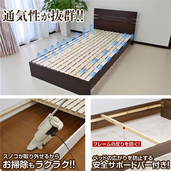 ベッド ベット セミダブル セミダブルベッド ジェリー2(宮棚・コンセント付き)-ART (フレームのみ) すのこベッド ベットのみ ベッド セミダブル フレーム mote-kagu 04