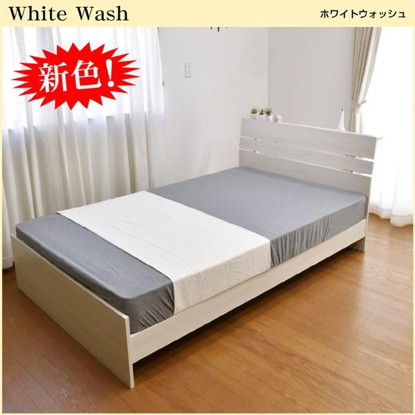ベッド ベット セミダブル セミダブルベッド ジェリー2(宮棚・コンセント付き)-ART (フレームのみ) すのこベッド ベットのみ ベッド セミダブル フレーム mote-kagu 05
