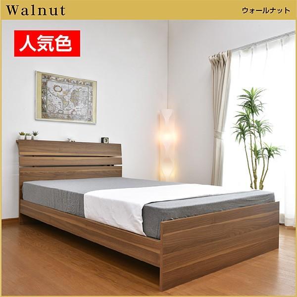 ベッド ベット セミダブル セミダブルベッド ジェリー2(宮棚・コンセント付き)-ART (フレームのみ) すのこベッド ベットのみ ベッド セミダブル フレーム mote-kagu 06