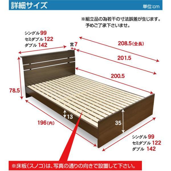 ベッド ベット セミダブル セミダブルベッド ジェリー2(宮棚・コンセント付き)-ART (フレームのみ) すのこベッド ベットのみ ベッド セミダブル フレーム mote-kagu 09