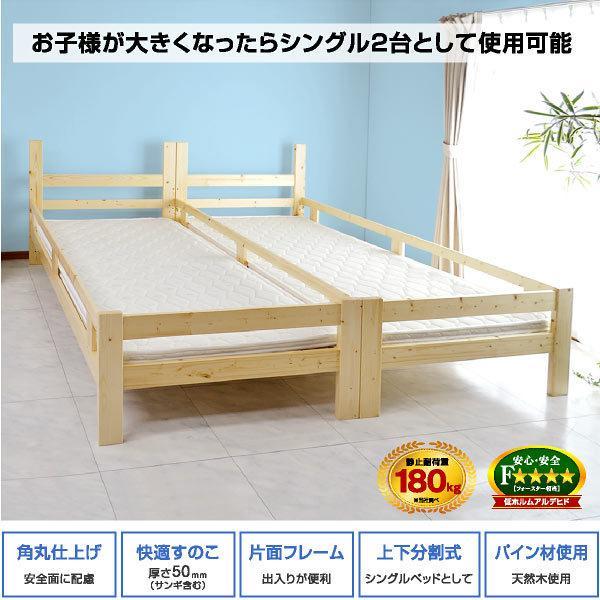 二段ベッド ロータイプ コンパクト 2段ベッド 激安.com(パーム ...