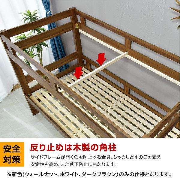 二段ベッド ロータイプ コンパクト 2段ベッド 激安.com(本体のみ)-ART 木製 ウッド スリム シンプル|mote-kagu|11