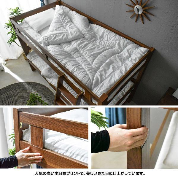 二段ベッド ロータイプ コンパクト 2段ベッド 激安.com(本体のみ)-ART 木製 ウッド スリム シンプル|mote-kagu|12