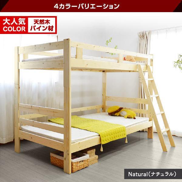 二段ベッド ロータイプ コンパクト 2段ベッド 激安.com(本体のみ)-ART 木製 ウッド スリム シンプル|mote-kagu|13
