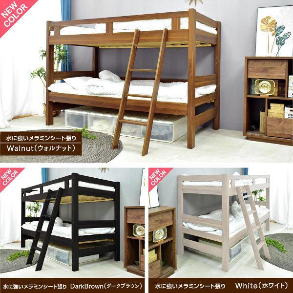 二段ベッド ロータイプ コンパクト 2段ベッド 激安.com(本体のみ)-ART 木製 ウッド スリム シンプル|mote-kagu|14