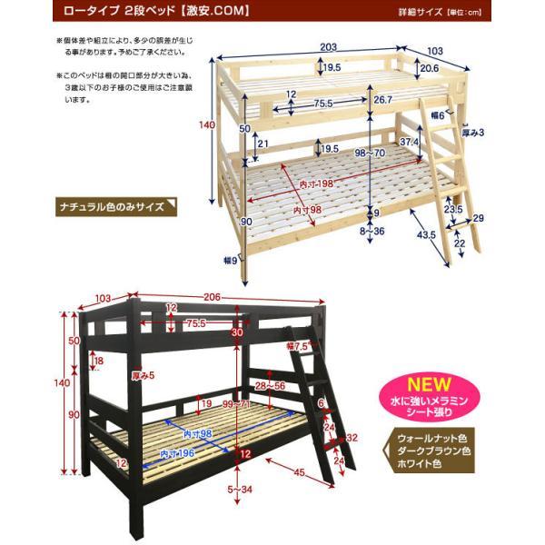 二段ベッド ロータイプ コンパクト 2段ベッド 激安.com(本体のみ)-ART 木製 ウッド スリム シンプル|mote-kagu|15