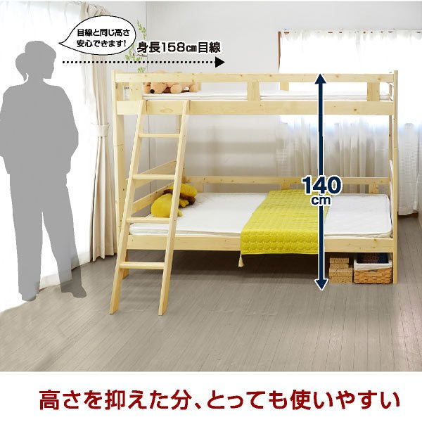 二段ベッド ロータイプ コンパクト 2段ベッド 激安.com(本体のみ)-ART 木製 ウッド スリム シンプル|mote-kagu|04