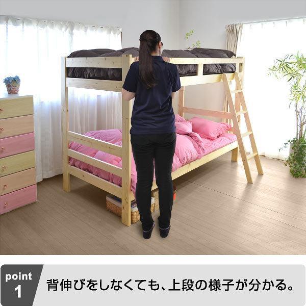 二段ベッド ロータイプ コンパクト 2段ベッド 激安.com(本体のみ)-ART 木製 ウッド スリム シンプル|mote-kagu|05