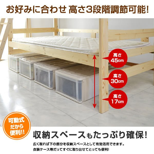 二段ベッド ロータイプ コンパクト 2段ベッド 激安.com(本体のみ ...