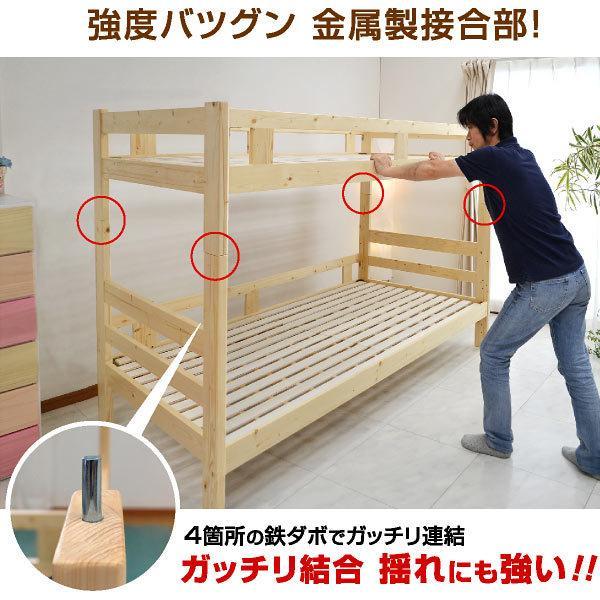 二段ベッド ロータイプ コンパクト 2段ベッド 激安.com(本体のみ)-ART 木製 ウッド スリム シンプル|mote-kagu|08