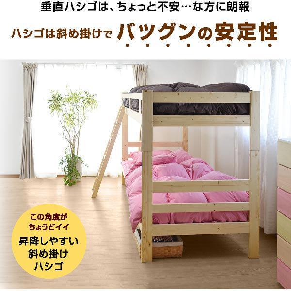 二段ベッド ロータイプ コンパクト 2段ベッド 激安.com(本体のみ)-ART 木製 ウッド スリム シンプル|mote-kagu|09