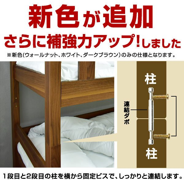 二段ベッド ロータイプ コンパクト 2段ベッド 激安.com(本体のみ)-ART 木製 ウッド スリム シンプル|mote-kagu|10
