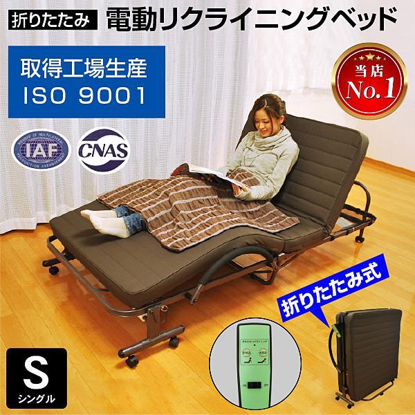 レビューで1年補償 収納式 リクライニング 電動 電動ベッド 折りたたみ電動ベッド ライフ (BD05-16)-ART プレゼント おすすめ 介護ベッド|mote-kagu