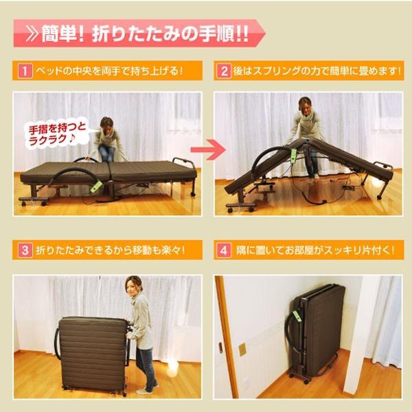 レビューで1年補償 収納式 リクライニング 電動 電動ベッド 折りたたみ電動ベッド ライフ (BD05-16)-ART プレゼント おすすめ 介護ベッド|mote-kagu|04