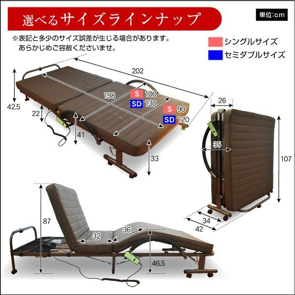 レビューで1年補償 収納式 リクライニング 電動 電動ベッド 折りたたみ電動ベッド ライフ (BD05-16)-ART プレゼント おすすめ 介護ベッド|mote-kagu|06