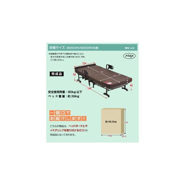 アテックス 収納式 電動リクライニングベッド Wファンクション1モーター(AX-BE634N)電動ベッド 折りたたみ リクライニング 電動 プレゼント 贈り物 おすすめ|mote-kagu|06