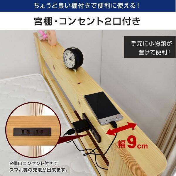 スライドベッド ツインズ-ART(フレームのみ) コンセント付き キャスター付き シングルベッド スライドベッド ロフトベッド|mote-kagu|11