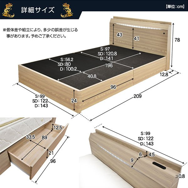 レビューで1年補償 ベッド (収納 収納つき) 宮付き ベット シングルベッド プライドZ(PRIDEZ)/ボンネルコイルマットレス付き-ART 収納ベッド 収納付き LED照明|mote-kagu|03