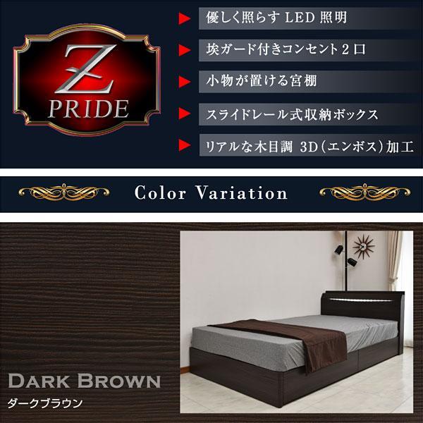 レビューで1年補償 ベッド (収納 収納つき) 宮付き ベット シングルベッド プライドZ(PRIDEZ)/ボンネルコイルマットレス付き-ART 収納ベッド 収納付き LED照明|mote-kagu|04