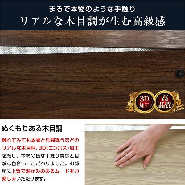 レビューで1年補償 ベッド (収納 収納つき) 宮付き ベット シングルベッド プライドZ(PRIDEZ)/ボンネルコイルマットレス付き-ART 収納ベッド 収納付き LED照明|mote-kagu|07
