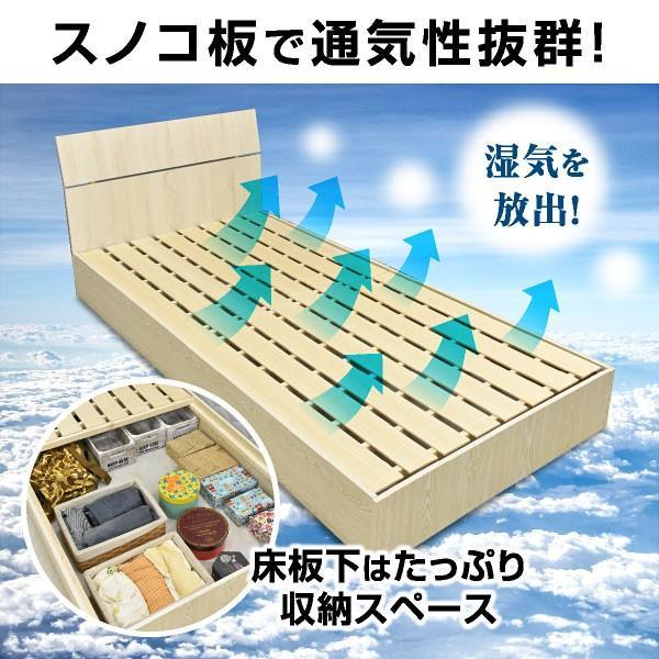ベッド ベット シングル マットレス付き すのこベッド シングルベッド フィーバー-ART ボンネルコイルマットレス付 mote-kagu 11